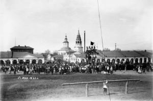 Празднование 1 мая в галиче в 1925 году
